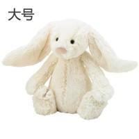 新西兰直邮 jELLYCAT毛绒玩具害羞系列之邦尼兔白色 大号