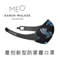 【包邮】Karen Walker   MEO防雾霾口罩