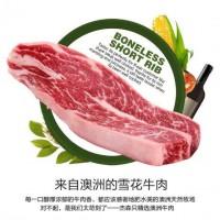 北京发货【包邮】进口精选雪花牛小排 400g/片