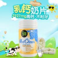 新西兰直邮 Oneone奶片 高钙不黏牙的乳钙奶片 200g 多种口味