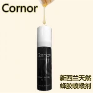 Cornor蜂胶喷雾20ml 2020-01