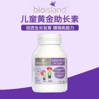 bioisland 儿童成长素 2段 赖氨酸  60粒