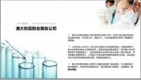 CEMOY 安瓶天然高效补水保湿浓缩小银针精华液 2*5ml