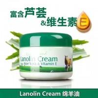 新西兰直邮 Lanolin Cream 经典绿盖绵羊油 100g