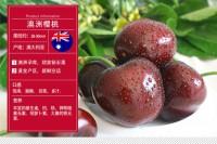 【澳洲原装|东莞发顺丰】澳洲 白金袋鼠 樱桃  2公斤/盒包邮