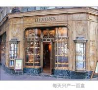 【包邮】Devon's  迪翁家纯手工黄油曲奇 咖啡味 430g Lowiey