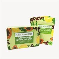 Skin Nutrient 润透保湿精萃活颜/面膜  铁盒10片