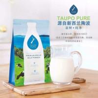 新西兰直邮 Taupo Pure 特贝优全脂奶粉 1kg