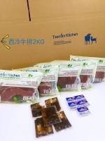 国内现货 【包邮】新西兰西冷牛排2kg 2片/袋 * 5袋