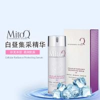 新西兰直邮 MitoQ 高定美肌系列 白昼采集精华 30ml 保质期2020/06