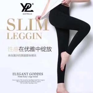 澳洲超火YPL弹性瘦身裤