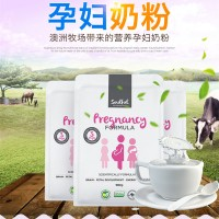 新西兰直邮 Soulful Pregnancy milk 孕妇奶粉 两袋装 包邮