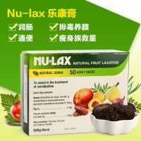 NU-LAX 天然果蔬乐康膏 润肠清宿便 500g/盒