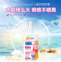Cancer Counil kids sunscreen SPF50+ 小猪佩奇 200ml