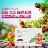 Unichi 玫瑰果美白液 30ml*10瓶