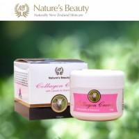 nature's beauty 自然美 粉盒 绵羊油面霜100g