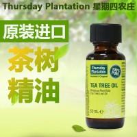 星期四农庄 Thusday Plantation 茶树精油 50ml
