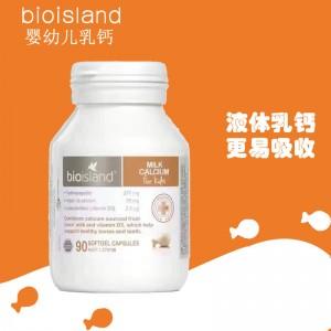 BioIsland天然婴儿液态奶钙乳钙 90粒