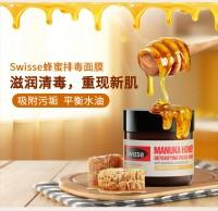 Swisse 蜂蜜面膜 70g