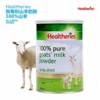 Healtheries贺寿利 青少年成人孕妇山羊奶粉