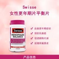 Swisse 更年期平衡片 60片
