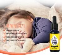 Sleep Drops for baby 宝宝睡眠滴剂 30ml