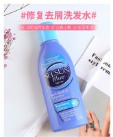 selsun 日常修复洗发水蓝色 200ml