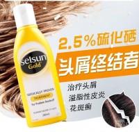 Selsun gold 特效止痒去屑洗发水200ml 黄色盖