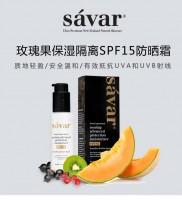 Savar 玫瑰果油 防晒保湿霜 SPF15 60ml