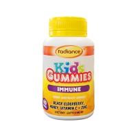 Radiance 儿童免疫软糖 覆盆子接骨木口味 60粒