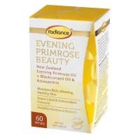 Radiance (R82) 月见草Evening Primrose Beauty (60t)