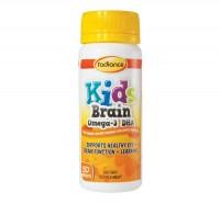 Radiance 儿童DHA咬咬丸补充Omega-3 50粒