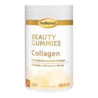 Radiance (R86) Beauty Collagen胶原蛋白 Gummies 50粒