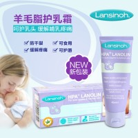 Lansinoh 羊毛脂乳头保护霜 宝宝可食用 15g