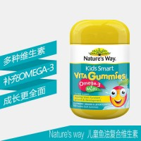 Nature's Way  鱼油+复合维生素 50粒