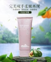 milk&co 滋润型护手霜 100ml