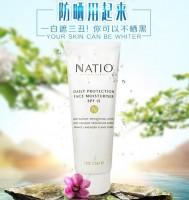 Natio 日常保湿防晒霜(DPFM) Spf15+ 100g