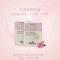 Milk&Co女士卸妆洁面乳150ml