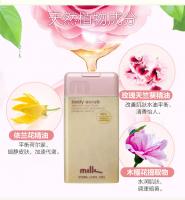 milk&co 滋养沐浴磨砂啫喱 375ml