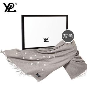 『包邮』  YPL星空羊绒围巾 浅灰色 浅棕色   200*70cm