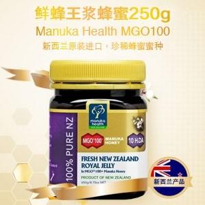 蜜纽康 麦卢卡蜂蜜+蜂王浆 MGO100+ 250克