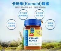 蜜纽康 Kamahi蜂蜜 500克