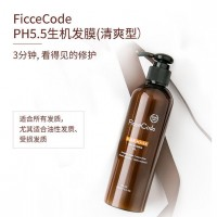 FicceCode 护发膜 260ml