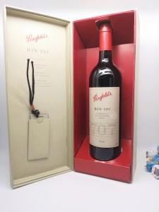 国内现货  奔富 penfolds BIN707(珍藏纸盒版) 2016年葡萄酒红酒  一瓶包邮
