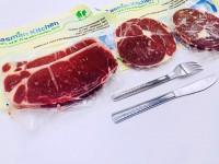 国庆活动 国内发货 新西兰PS草饲西冷牛排2片➕新西兰草饲肉眼牛排2片,赠刀叉一副