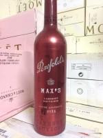 国内现货 奔富 Penfolds-MAX's 2016年葡萄酒红酒 一瓶包邮 澳新本地版 螺旋盖