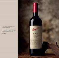 国内现货 奔富 Penfolds-RWT 2014 一瓶包邮