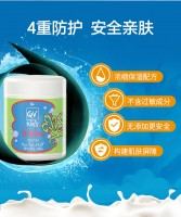 Ego QV  宝宝儿童特润身体乳面霜 雪花膏 450克 2020.04