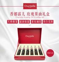 【双十二包邮】Chantelle Rosehip Oil 6 bottles set 玫瑰果油面部精华礼盒 10ml*6