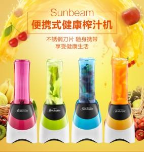 Sunbeam 搅拌机/榨汁机/果汁机 蓝色/绿色/粉色